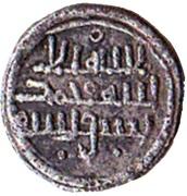 Qirat - 'Ali b. Yusuf  – avers