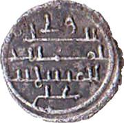 Qirat - 'Ali b. Yusuf  – revers