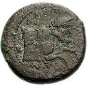Bronze Æ20 (Alontion) – revers