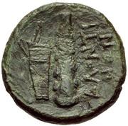 Bronze Æ15 (Alontion) – revers