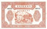 10 Yuan – avers