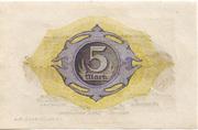 5 Mark (Altona) – revers
