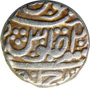 1 Rupee - Bani Singh [Mohammad Akbar-II] -  revers
