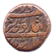 1 Takka   Sheodan Singh (1857 -1874 AD) – revers