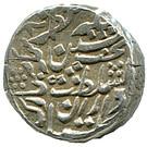 1 Rupee - Alwar – avers