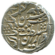 1 Rupee - Alwar – avers