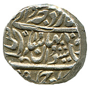 1 Rupee - Alwar – revers