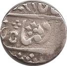 1 Rupee - Pratap Singh [Shah Alam II] – avers