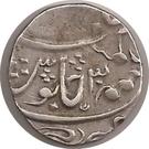 1 Rupee - Pratap Singh [Shah Alam II] – revers