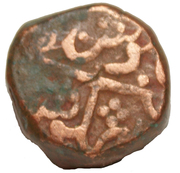 1 Takka - Bani Singh / Muhammad Akbar II (Alwar) – revers