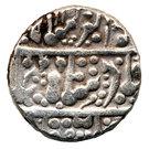 1 Roupie Bani Singh AH1231 1273 (1810-1837AD) – avers