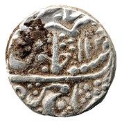 1 Roupie Bani Singh AH1231 1273 (1810-1837AD) – revers
