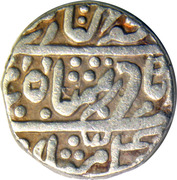 1 Rupee - Bani Singh [Mohammad Akbar-II] -  avers