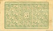 5 francs - Chambre de Commerce d'Amiens [80] – revers