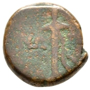 Bronze Æ17 - Mithradates VI (Amisos) – revers