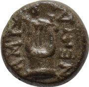 Bronze Æ10 (Amyzon) – revers