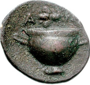 Bronze Æ17 (Anaphe) – revers