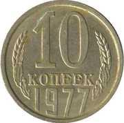 10 kopecks (15 rubans) -  revers