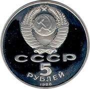 5 roubles Cathédrale Sainte Sophie -  avers