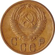 2 kopecks (16 rubans) -  avers
