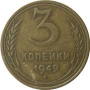 3 kopecks (16 rubans) -  revers