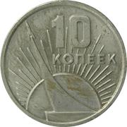 10 kopecks - conquérants de l'espace -  revers
