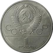 1 rouble - JO Emblème -  avers