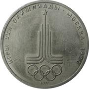 1 rouble - JO Emblème -  revers