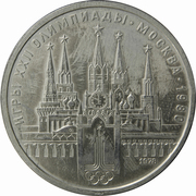 1 rouble - JO Kremlin -  revers