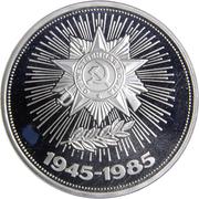 1 rouble - Croix de guerre -  revers
