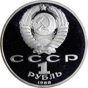 1 rouble  M.Gorky -  avers