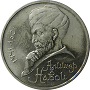 1 rouble A.Navoï -  revers