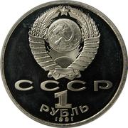 1 rouble JO 1992 Cyclisme -  avers