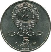 5 roubles Manuscrits Arméniens -  avers