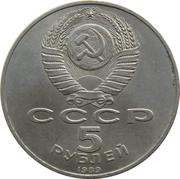 5 roubles Cathédrale Pokrowsky -  avers