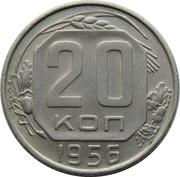 20 kopecks (16 rubans) -  revers