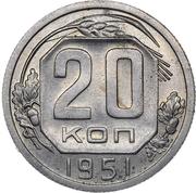 20 Kopecks (16 rubans ; Essai) – revers