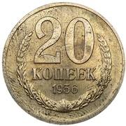 20 Kopecks (Essai) – revers
