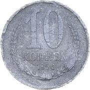 10 Kopecks (Essai ; A4) – revers