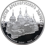 3 roubles Architecture russe – revers