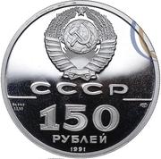 150 Roubles (Innocent de Moscou) – avers
