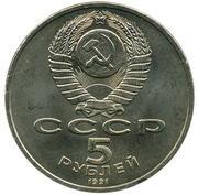 5 roubles Monument du cavalier -  avers