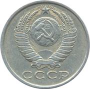 15 kopecks (15 rubans) -  avers