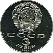 3 roubles Révolution – avers