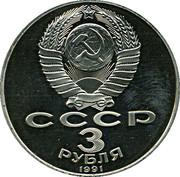 3 roubles Défense de Moscou – avers