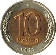 10 Roubles (Banque du gouvernement) -  revers