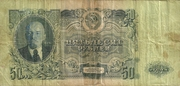 50 Rubles 1947 – avers