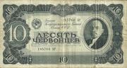 10 Chervontsev 1937 – avers