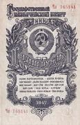 1 Ruble (16 scrolls) – avers
