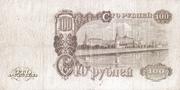 100 Rubles (16 scrolls) – revers
